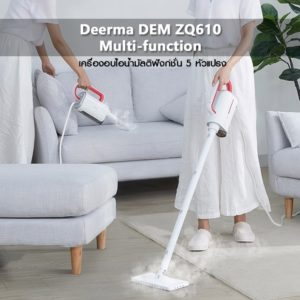 Deerma DEM-ZQ610 เครื่องดูดฝุ่น.